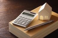 Les impôts et abattement sur une succession