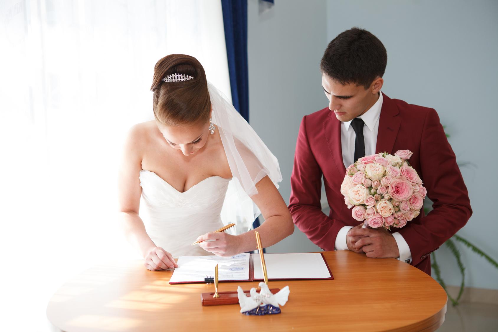 regime mariage universel